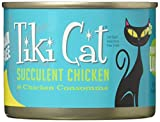 Tiki Cat Puka Puka Luau Succulent Chicken In Chicken Consommé (8/6Oz Cans)