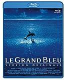 グラン・ブルー(リュック・ベッソン) オリジナル版 デジタル・レストア・バージョン Blu-ray