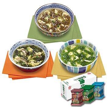 Amanofuzu additive-free seaweed soup Assorted set 2 10 meals ~ 3 boxes input ~ (2 cases) by Amanofuzu