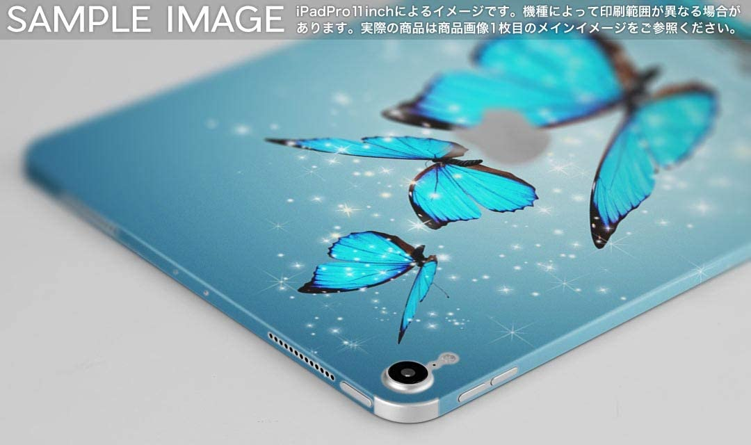 igsticker Ultrad/ünne Premium-Klebeschutzfolie Skins f/ür Apple iPad Pro 11 2018 002820