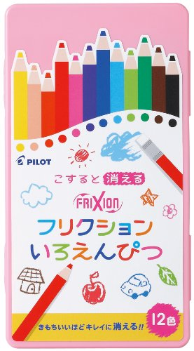 Pilot Frixion Eraseable Colored Pencil 12 Colors with Exclus