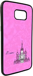 Landmarks - Moscow Printed Case forGalaxy S7 Edge