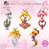 食玩 美少女戦士セーラームーン Twinkle Dolly セーラームーン4 【全5種フルセット (フルコンプ)】
