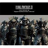 FINAL FANTASY XII Original Soundtrack&Piano Collections
