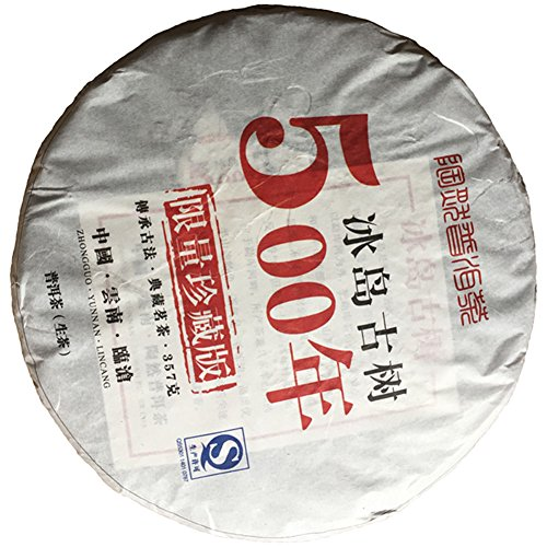 - SPECIAL 500-year Iceland Old Tree Pu'er spring tea raw Cake Puerh puer TEA 357g