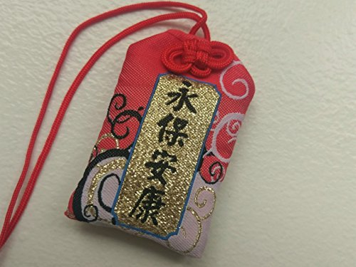 Japanese Omamori - Variety of Good Luck Charms for Health/Career/Education/Love/Safety/Wealth (Safety and Health)