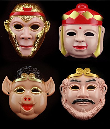 [AUCH 4Pcs Journey to the West Kids Costume Mask Cosplay Party Prop] (Make Monkey Magic Costume)