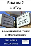 Shalom 2: A comprehensive course in modern Hebrew (Shalom 2 is the second Hebrew book for beginners and is a part of comprehensive course in Modern Hebrew.) (Volume 2) (Hebrew Edition)