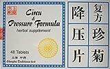 Cheap Circu & Pressure Formula (Fufang Zhen Ju Jiang Ya Pian) 48 Tablets X 3