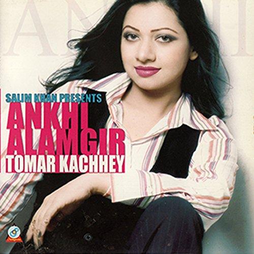 Ami Ki Tomay Songs Download: Ki Kore Boli Tomay By Ankhi Alamgir On Amazon Music