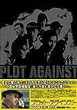 [DVD]プロット・アゲインスト シーズン3-赤い国民党員 DVD-BOX