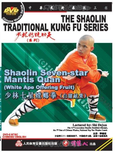 Shaolin Seven-star Mantis Quan (White Ape Offering Fruit) _