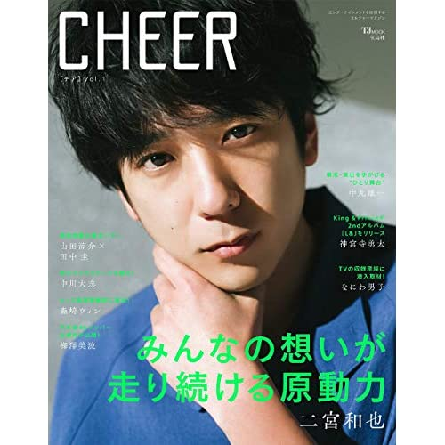 CHEER Vol.1 表紙画像