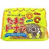 北川製菓 たまごドーナツ 12個