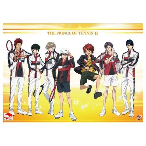 Prince last one prize that came back Prince of most lottery new tennis by Banpresto