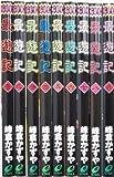 Saiyuki Complete Manga Collection (Set (Japanese Edition), Volumes 1-9)