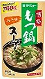 博多もつ鍋スープ みそ味 750g×2本