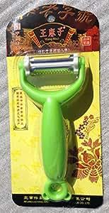 Wangmazi Vegetable Fruit Peeler Parer Julienne Cutter Slicer Kitchen Tools Gadgets Helper