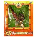 Most lottery Monster Hunter Portable 3rd D Award Otomo Airou figure Reus cat series separately