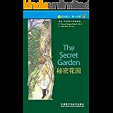 秘密花园(3级) (书虫·牛津英汉双语读物) (English Edition)
