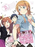 Oreimo (Ore no Imouto ga Konna ni Kawaii Wake ga Nai.) Blu-ray Disc Box [Limited Edition]