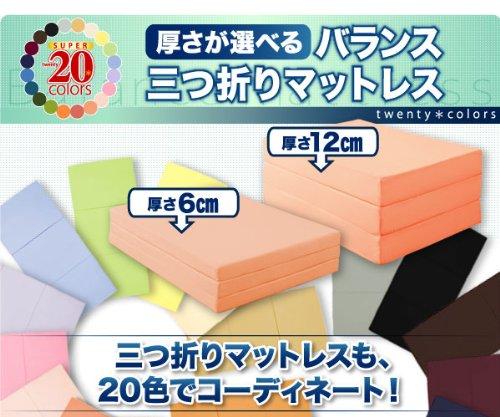 新20色 厚さが選べるバランス三つ折りマットレス(6cmセミダブル) セミダブル / ペールグリー B076CJNMWF