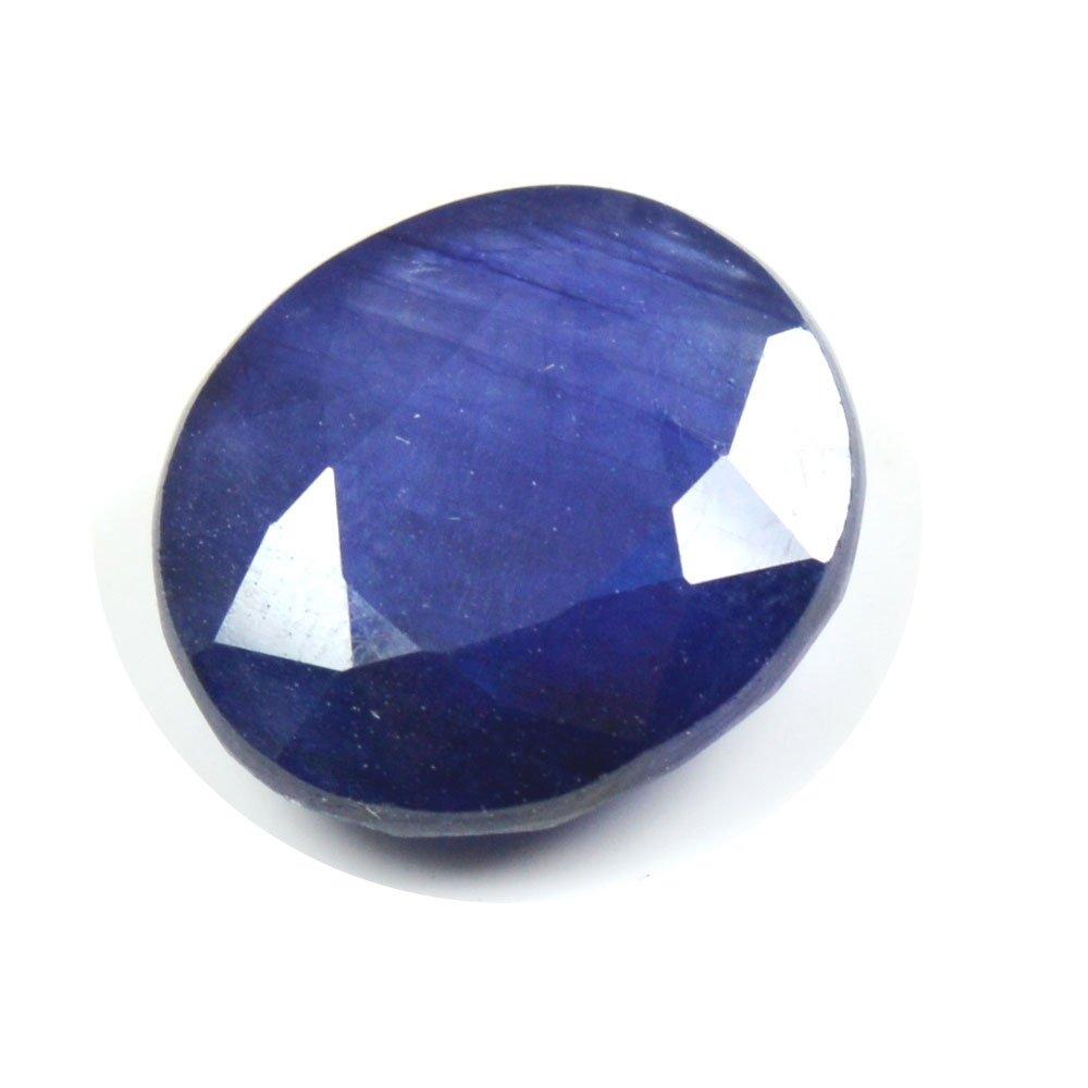 Gemsonclick Blue Sapphire Stone 2 Carat Original Natural Oval Loose Gemstone GCBELG2