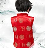 EXCELLANYARD Boys Chinese Tang Suit Vest Winter