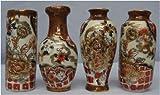 Chinese gold filigree satsuma bud vases, peony design, porcelain - set of 4