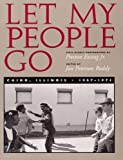: Let My People Go: Cairo, Illinois 1967-1973