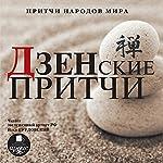 Dzenskiye pritchi | Dmytro Strelbytskyy