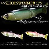 デプス ニュースライドスイマー 175 アバロンプレート スローシンキング deps New SLIDE SWIMMER 175