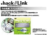 .hack//LINK [Japan Import]