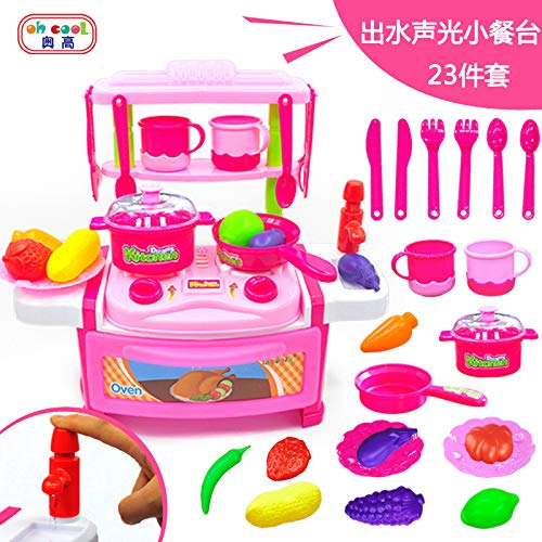 Studyset 22PCS/Set Children Simulation Kitchen Cooking Toy Set with Sound & Light Kitchen Educational Toy Play House Toys Pink by Studyset