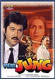 Meri Jung (1985) (Hindi Film / Bollywood Movie / Indian Cinema DVD)