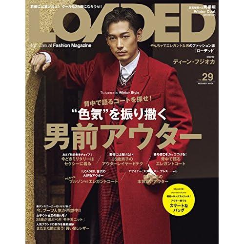 LOADED vol.29 表紙画像