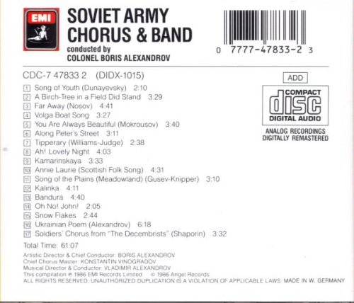 Soviet Red Army Chorus & Band