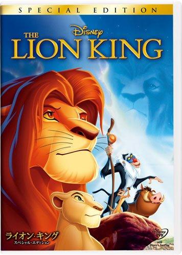 フルCG?『ライオンキング』実写映画化に対してファンの反応は?