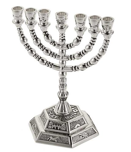 Holy Land Gifts 4338 Menorah 12 Tribes Silverplated 7 Branched 5 In. AX-AY-ABHI-19776