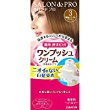 SALON DE PRO Dariya One Push Cream Hair Color, No. 3 Brighter Light Brown, 80 Gram