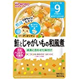 和光堂 グーグーキッチン 鮭とじゃがいもの和風煮 80g(9ヶ月頃から)【3個セット】