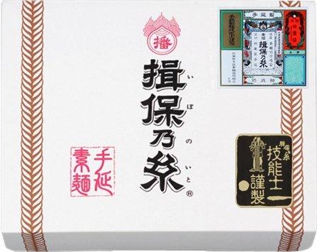 揖保乃糸 熟成麺 金帯 50g×40束