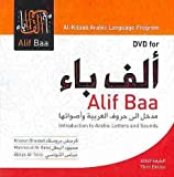 Alif Baa : Introduction to Arabic Letters and Sounds, Brustad, Kristen and Al-Batal, Mahmoud, 1589016335