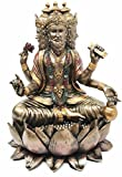 Ebros Supreme Cosmic Soul Hindu Deity Brahma Statue Brahman Four Faced Vedas Trinity Being Figurine Sitting On Lotus Throne