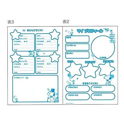 Sun-Star Stationery B5 Free Notebook [Snoopy] (Japan Import) by Sun-Star Stationery (Image #1)