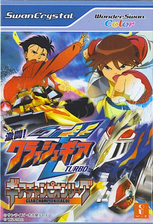 Crash Gear Turbo: Gear Champion League (Japanese Import Video Game) [