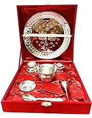 Gavya Silver Plated Pooja thali Set Indian Traditional Pooja Plate Set (Bell, Lota, Jyot) Occasional Gift Puja Thali for Diwali Aarti karwa chauth, raksha bandhan with Red Velvet Box thali - 8.5 inch