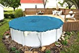 Robelle 3521-4 Super Winter Pool Cover for Round Above Ground Swimming Pools, 21-ft. Round Pool