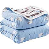 "Summer Soft Cotton Gauze Baby Towel Quilt Toddler Blankets Carpet 43.3""x 43.3"" (Blue)"