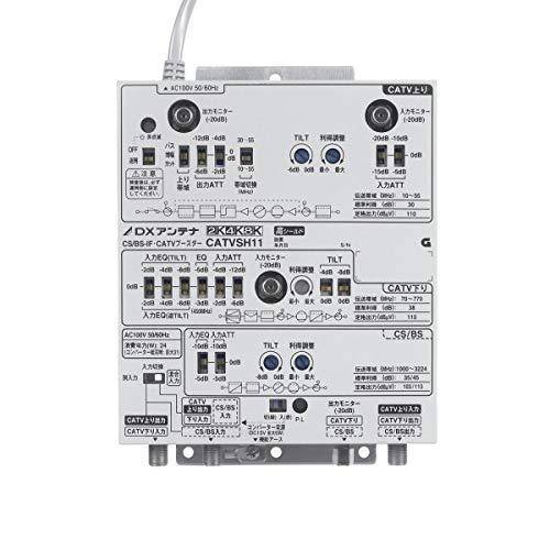 DXアンテナ 2K4K8K対応 CS/BS-IFCATVブースター CATVSH11 [CATV  SH-1]   B07RP18F7R